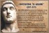Muchos Dioses, un Dios.  Las Transformaciones Religiosas del Imperio Romano